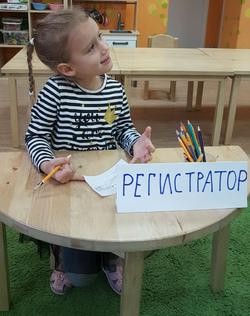 Нужна ли профориентация в детском саду?
